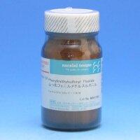 Phenylmethylsulfonyl Fluoride [PMSF]
